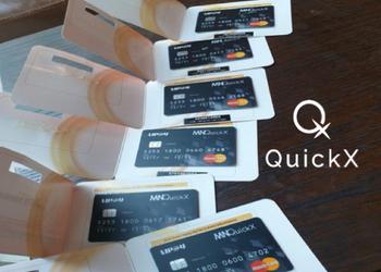 QuickX-Durchbruch - 2